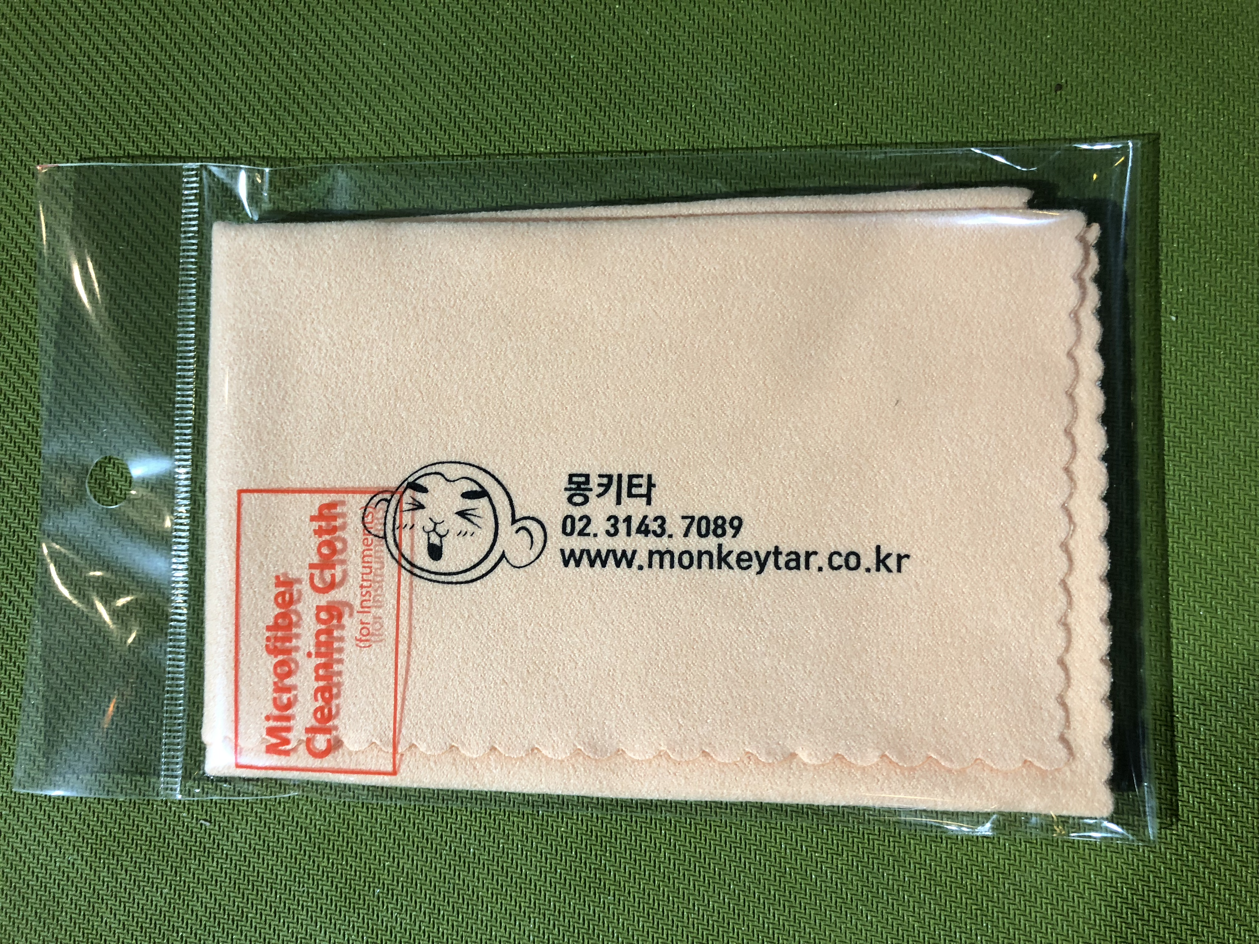 Microfiber Cleaning Cloth (극세사융) Orange