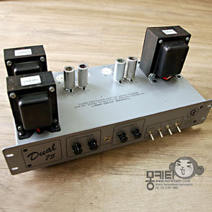 Groove Tube D75 Power Amp