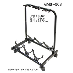 iMi Stand - 3단 스탠드 GMS-503