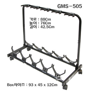 iMi Stand - 5단 스탠드 GMS-505