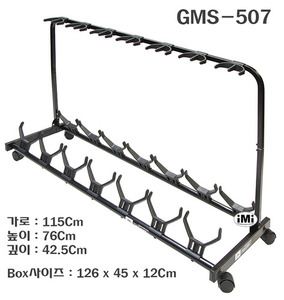 iMi Stand - 7단 스탠드 GMS-507