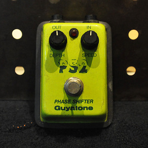 [중고] Guyatone - PS2 Phase shifter